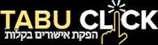 click4tabu – אתר הטפסים של ישראל